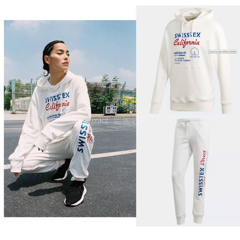 Adidas Original Mens/Womens Kaval Sweatershirt And Match Sweatpant DH4946 FZ Hoody With DH4949 Whit Pants Full Tracaksui