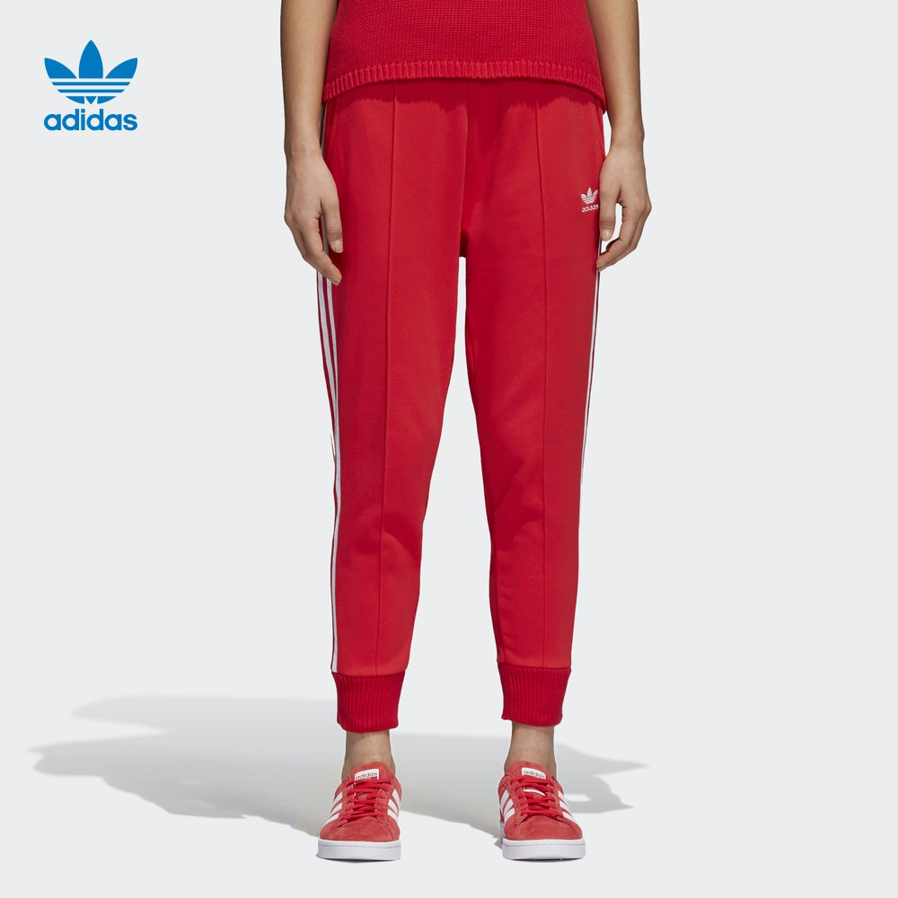 Original Adidas Track Pants CY5841 Red Training Pants