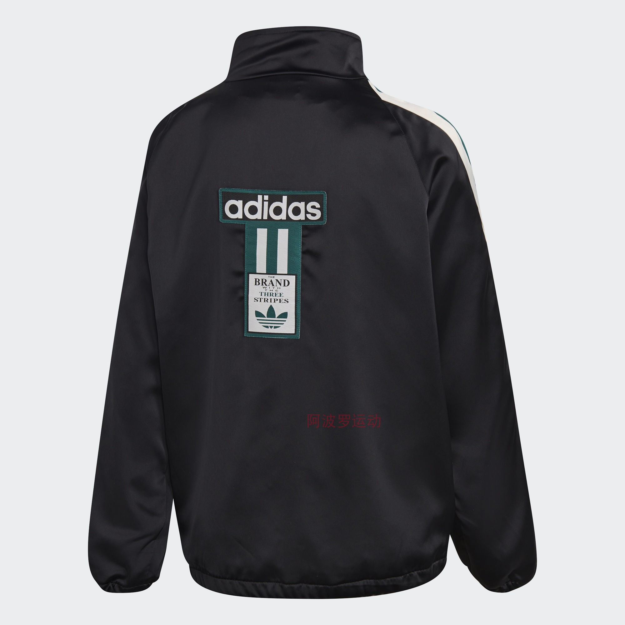 Original Adidas Womens Satin Snap Track Top DH4600 Jacket Velvet Firebird Track Black Top