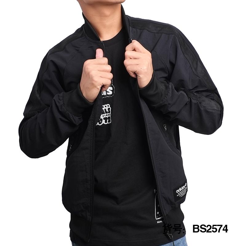Adidas Mens Track Jacket Original NMD D TT BS2574 Black
