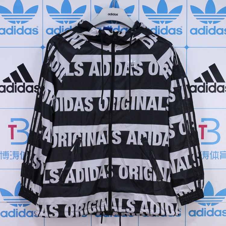 Adidas Womens Windbreaker Jacket Black BR7859 Berlin Hoody