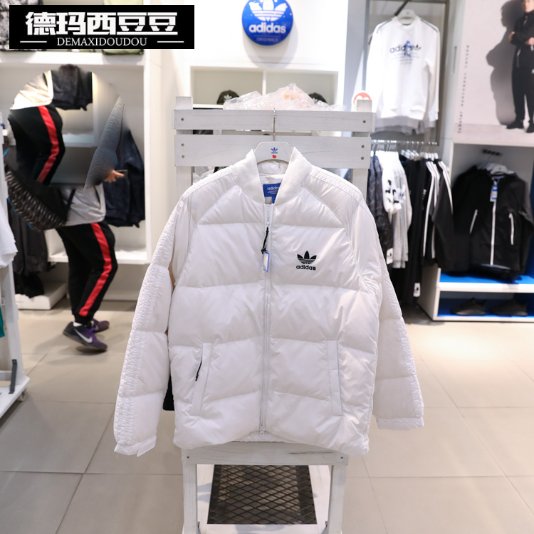 Adidas Superstar Down Jacket White BR4799 Mens Winter SST Coat