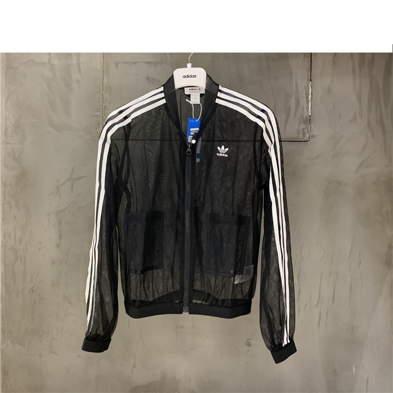 Adidas Long Sleeve Mesh Based Zip Up Track Top DX3694 Sunscreen Jacket