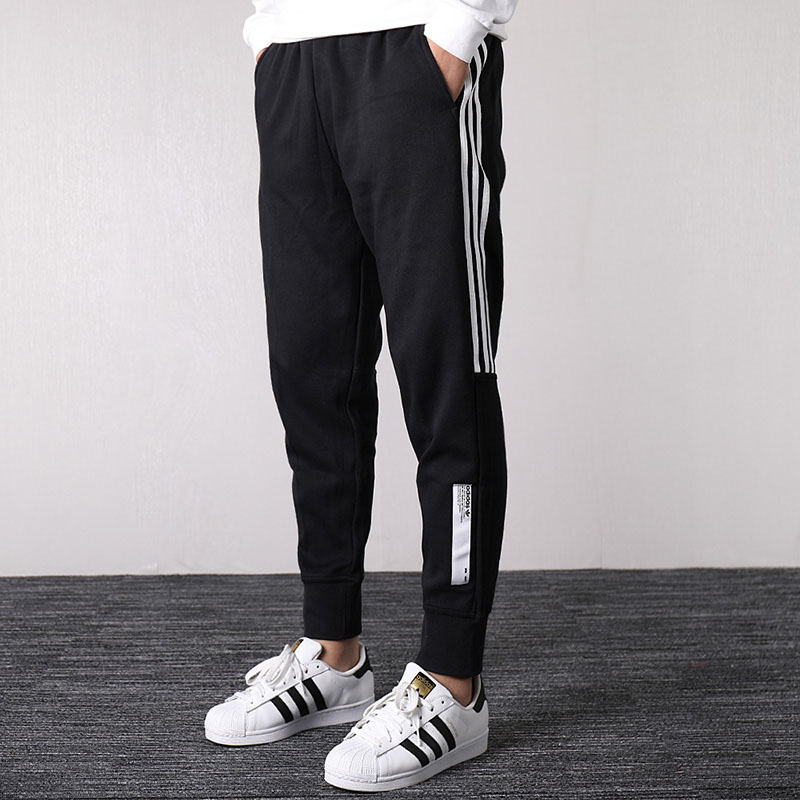 Adidas Original NMD Track Pants DH2290 Black Cuffed Sport Pants