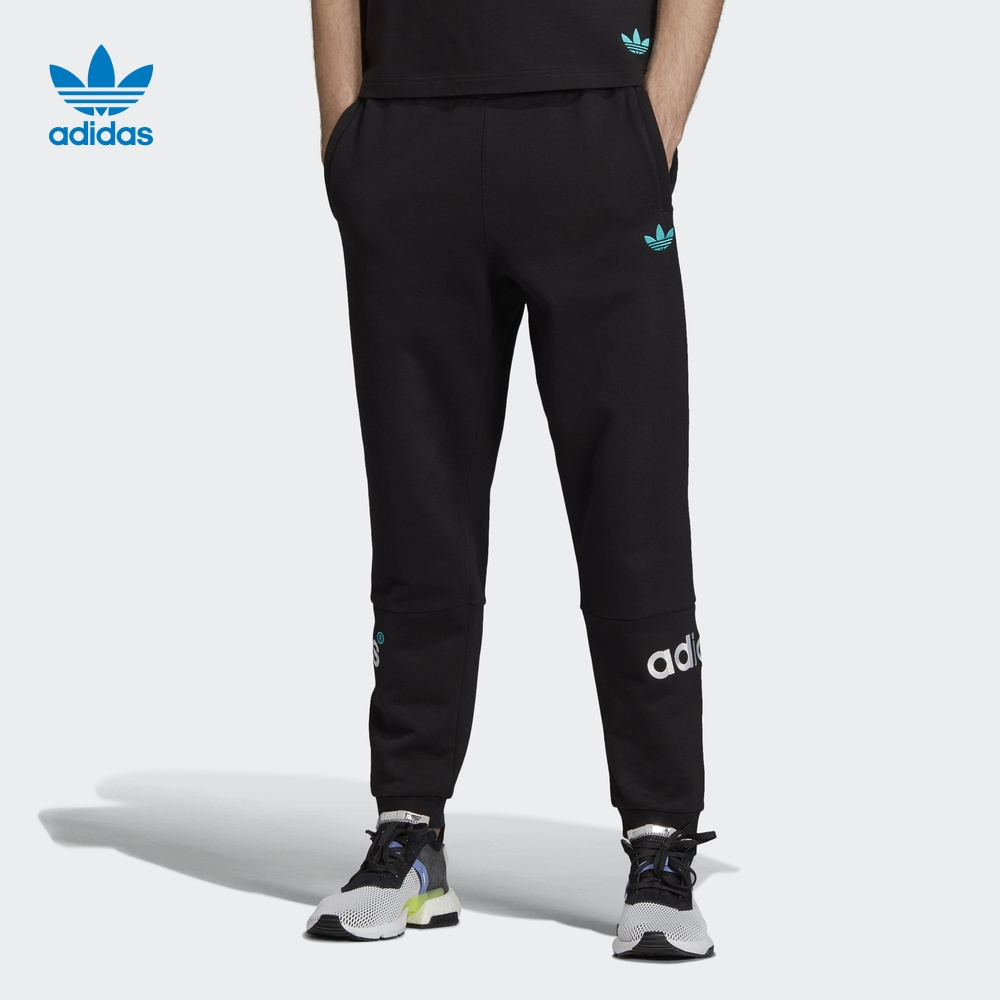Adidas Mens Archive Sweat Black Pants FH7916 Sport Sweatpants