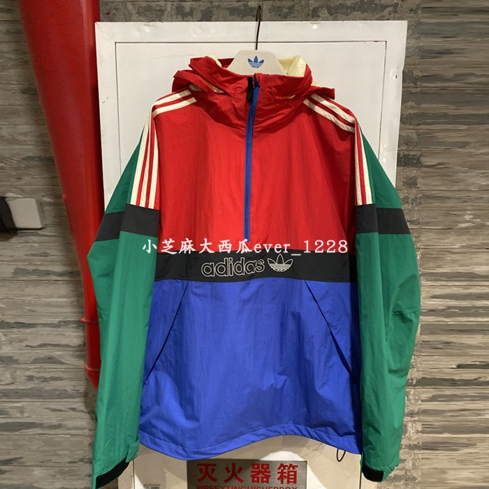 Adidas BB Snowbreaker Jacket Green DW4000 Snowboarding Windbreak Hoody