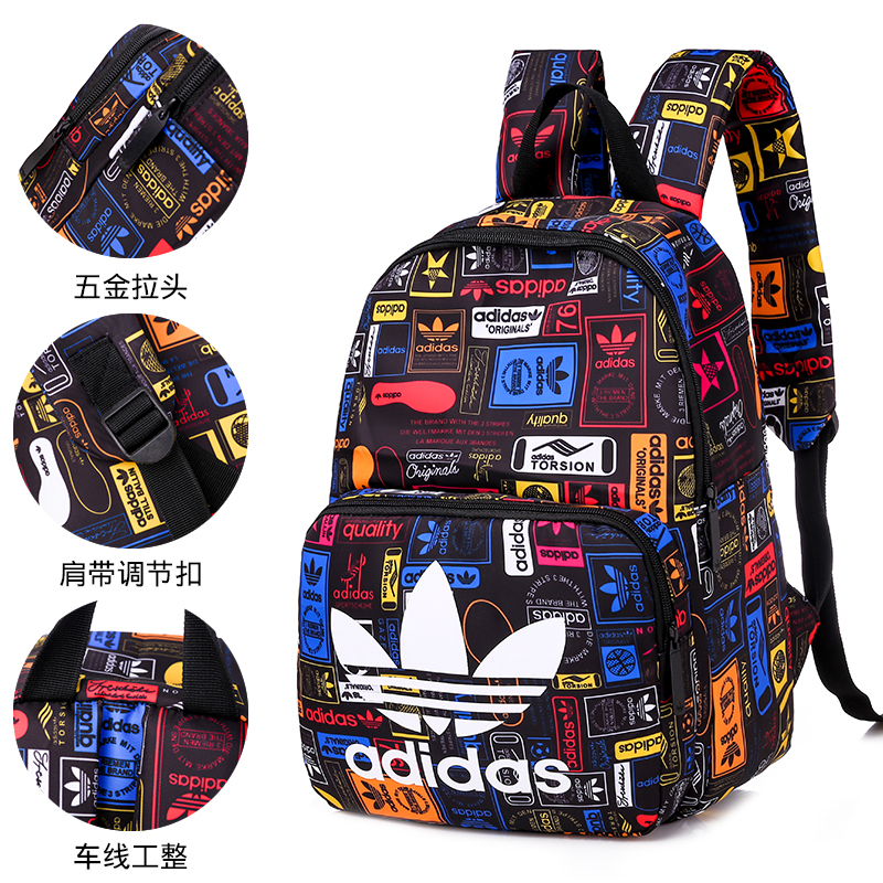 Original Adidas Backbag School Bag C