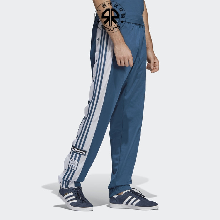 Adidas Adibreak Track Pants Mens Snap Track DV1592 Blue Pants